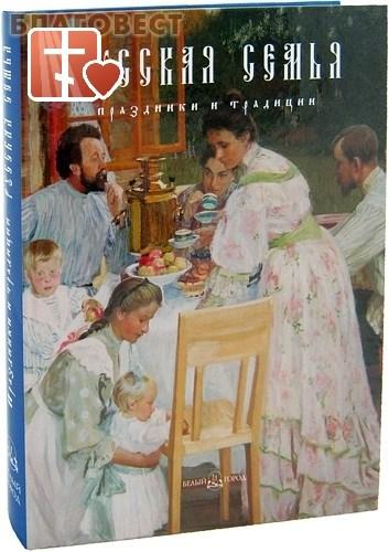 russemya