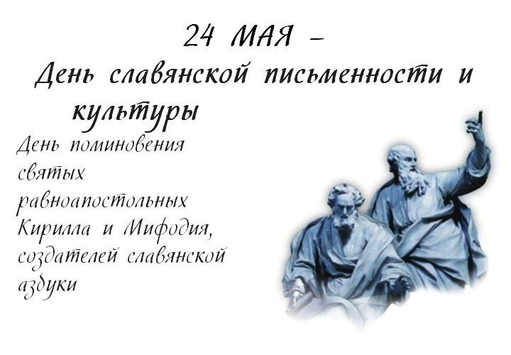 24_maja