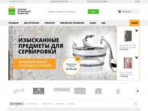 orthoodoxy.ru