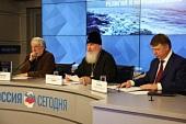 пресс-конференция, посвященная Дню православной книги